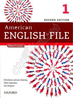 American English File 1 - 2nd Edition