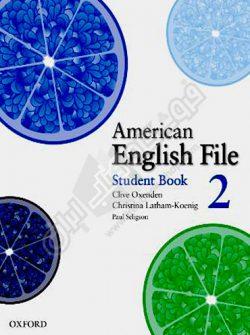 American English File 2