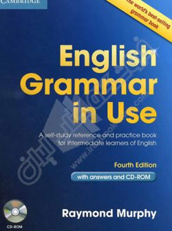 English Grammar in Use - Fourth Edition
