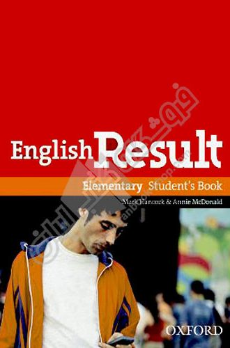 English Result Elementary