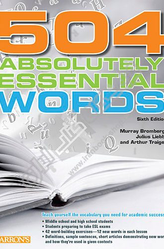 504Absolutely Essential Words - 6th Edition