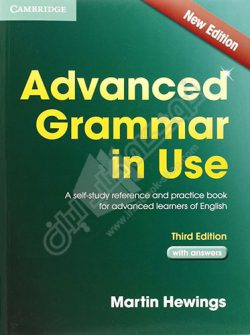 Advanced Grammar in Use - Third Edition