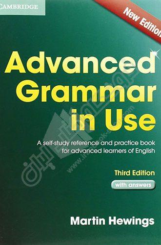 Advanced Grammar in Use - Third Edition