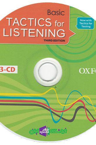 Basic Tactics for Listening CD
