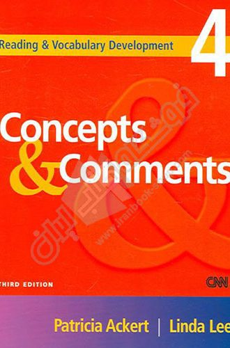 Concepts and Comments 4 Third Edition