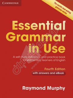 Essential Grammar in Use - Fourth Edition