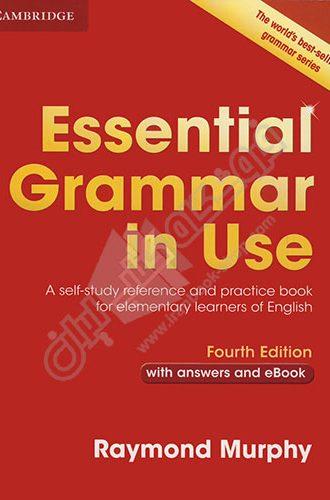 Essential Grammar in Use - Fourth Edition