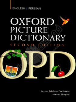 Oxford Picture Dictionary Second Edition