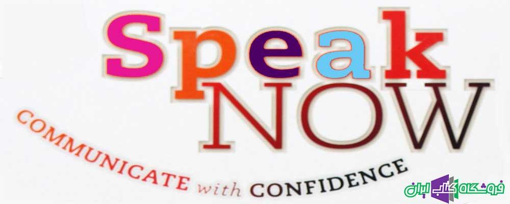 دوره آموزشی Speak Now