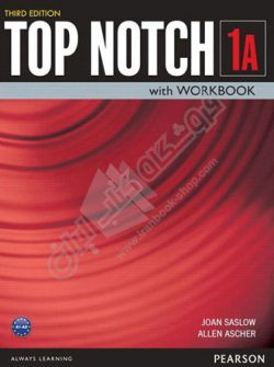 Top Notch 1A - 3rd Edition