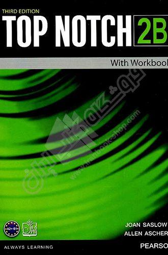 Top Notch 2B - 3rd Edition