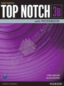 Top Notch 3B - 3rd Edition