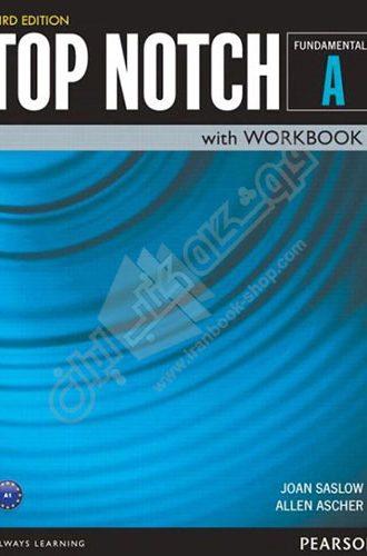 Top Notch Fundamentals A - 3rd Edition