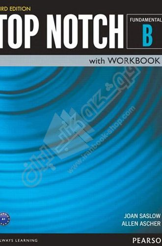 Top Notch Fundamentals B - 3rd Edition