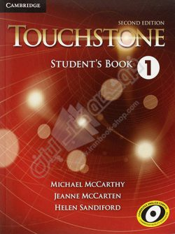 Touchstone 1 - Second Edition