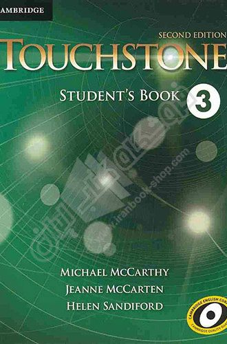 Touchstone 3 - Second Edition