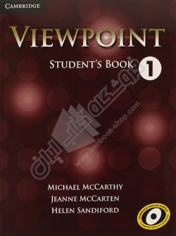 1 Viewpoint