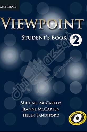 2 Viewpoint