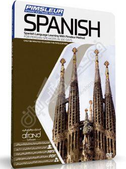 اسپانیایی پیمزلر