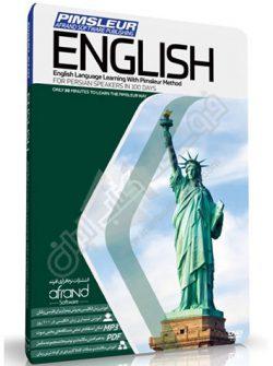 انگلیسی پیمزلر