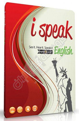 انگلیسی آی اسپیک