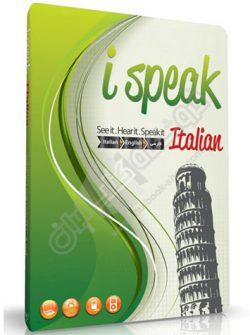 ایتالیایی آی اسپیک