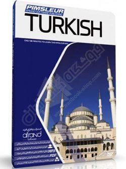ترکی استانبولی پیمزلر