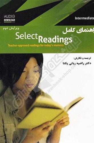 راهنمای کامل Select Readings Intermediate