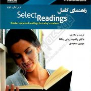 راهنمای کامل Select Readings Pre-Intermediate