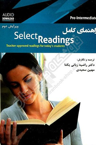 راهنمای کامل Select Readings Pre-Intermediate
