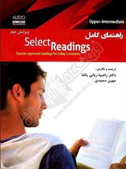 راهنمای کامل Select Readings Upper Intermediate