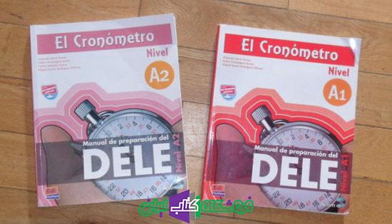 کتاب El Cronometro