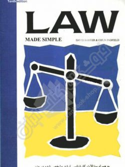 کتاب Law made simple