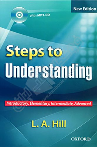 Steps to Understanding New Edition