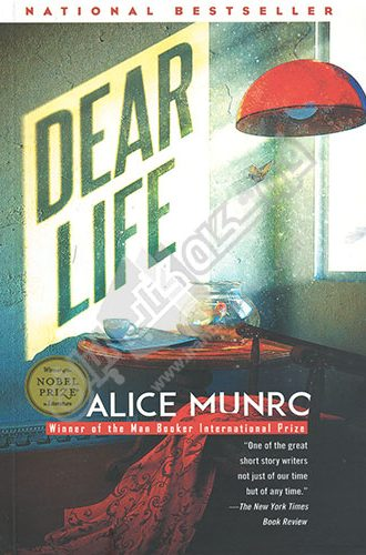 کتاب Dear Life