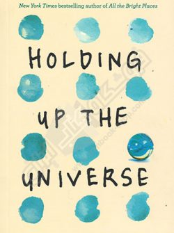 کتاب Holding up The Universe