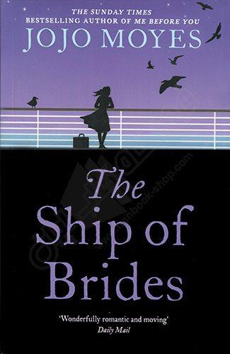 کتاب The Ship of Brides