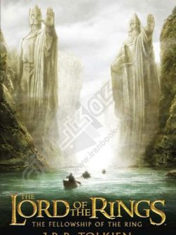 کتاب The Fellowship Of The Ring