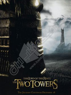 کتاب The Two Towers
