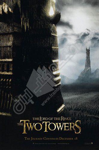 کتاب The Two Towers