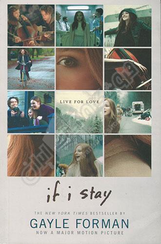 کتاب if i stay