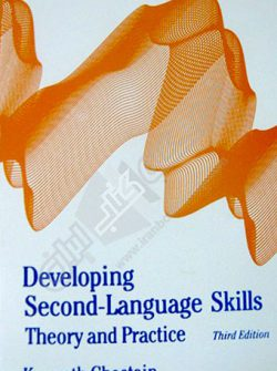 کتاب Developing Second Language Skills