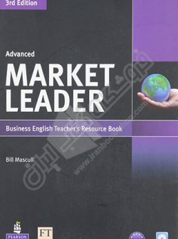 Market Leader Advanced
