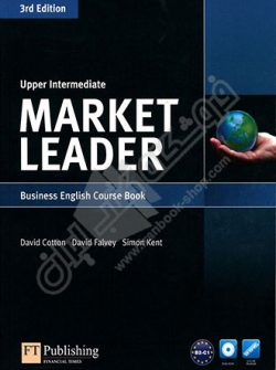 Market Leader upper Intermediate
