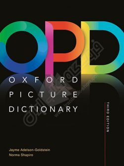 کتاب Oxford Picture Dictionary Third Edition