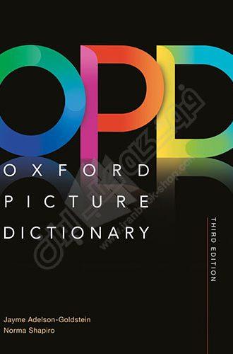 کتابOxford Picture Dictionary Third Edition