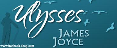 رمان Ulysses