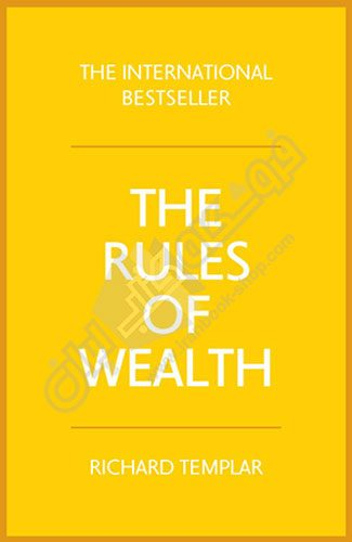 کتاب Rules of Wealth