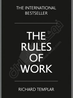 کتاب Rules of work
