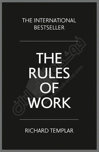 کتابRules of work